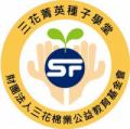 三花菁英種子學校