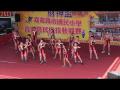 2017第六屆文財盃音樂暨民俗技藝競賽-嘉義縣桃源國小獲舞蹈優勝