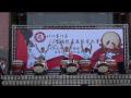 2017第十三屆全國鼓王盃鼓藝大賽 嘉義縣桃源國小
