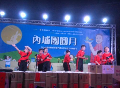2017-09-30  舞蹈表演--內埔中秋晚會活動